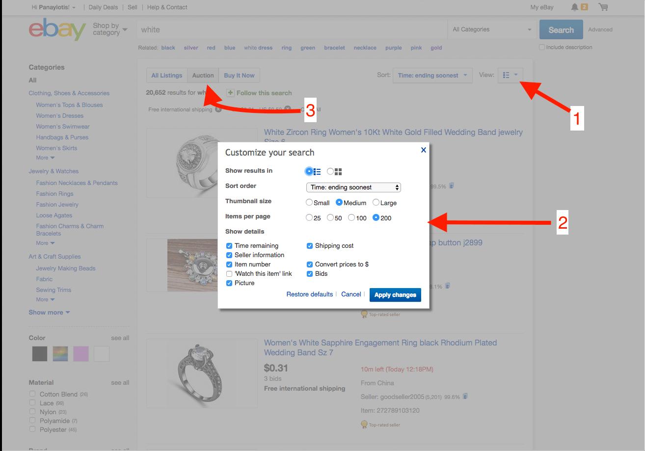 ebayfilter