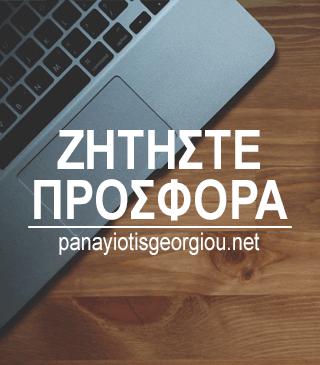 Zitiste Prosfora