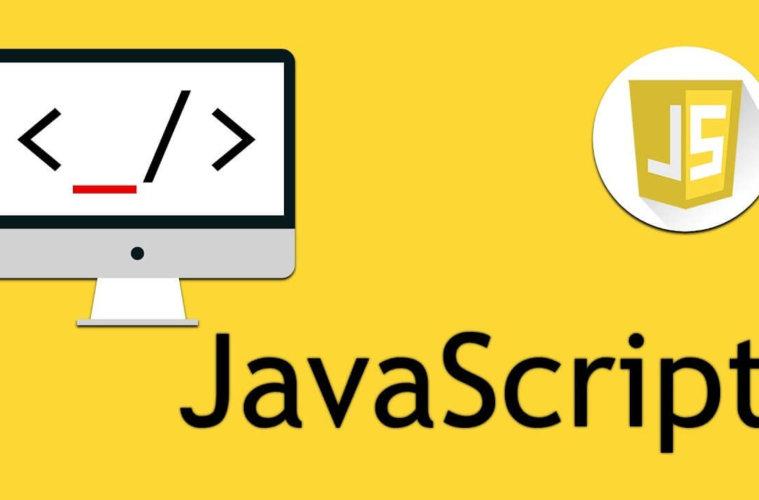 javascript-image-tutorial